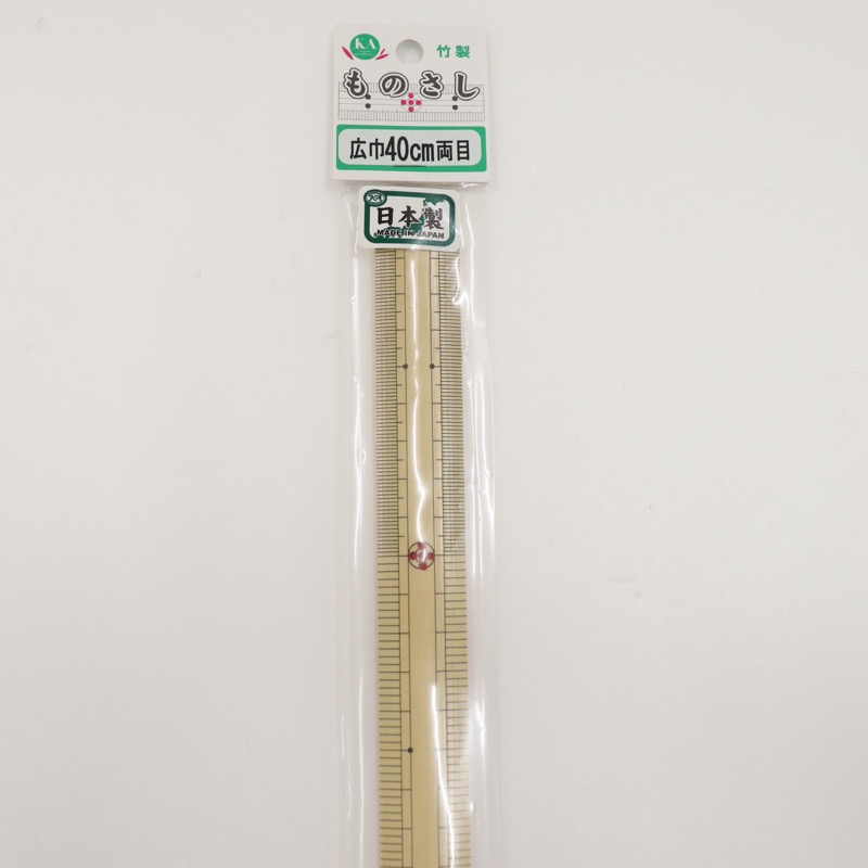 竹製ものさし 広巾 40cm 両目