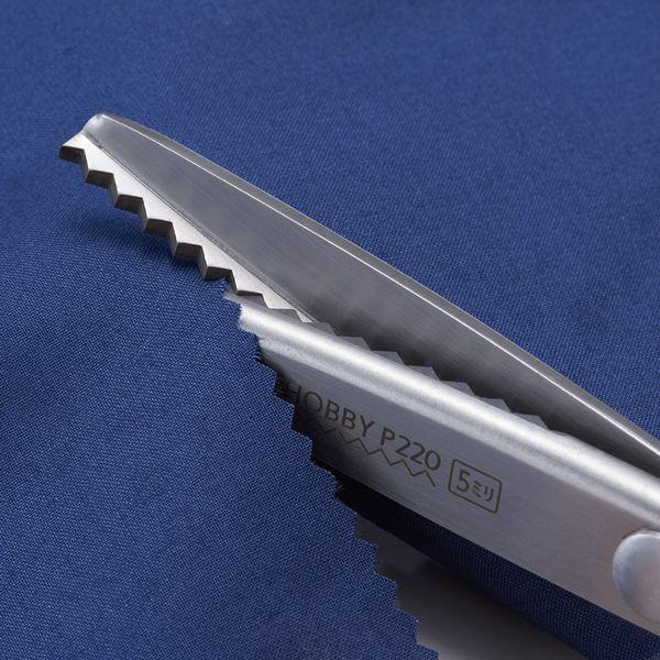 ピンキングはさみ(ホビー) ギザ刃【5mm 22cm】