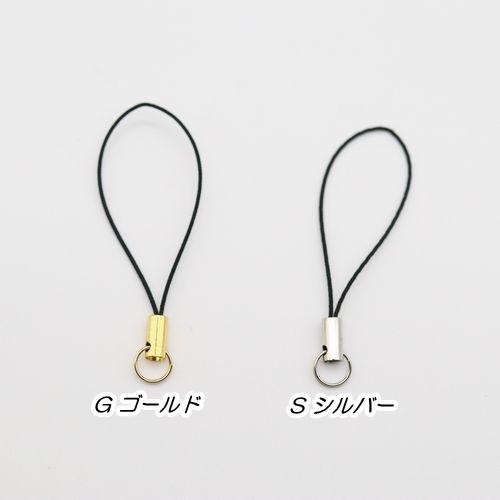 ストラップ金具【10個入】