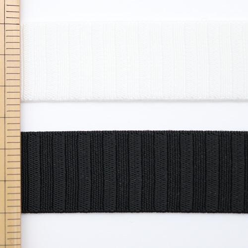 段ゴム(25mm)(50cm単位)