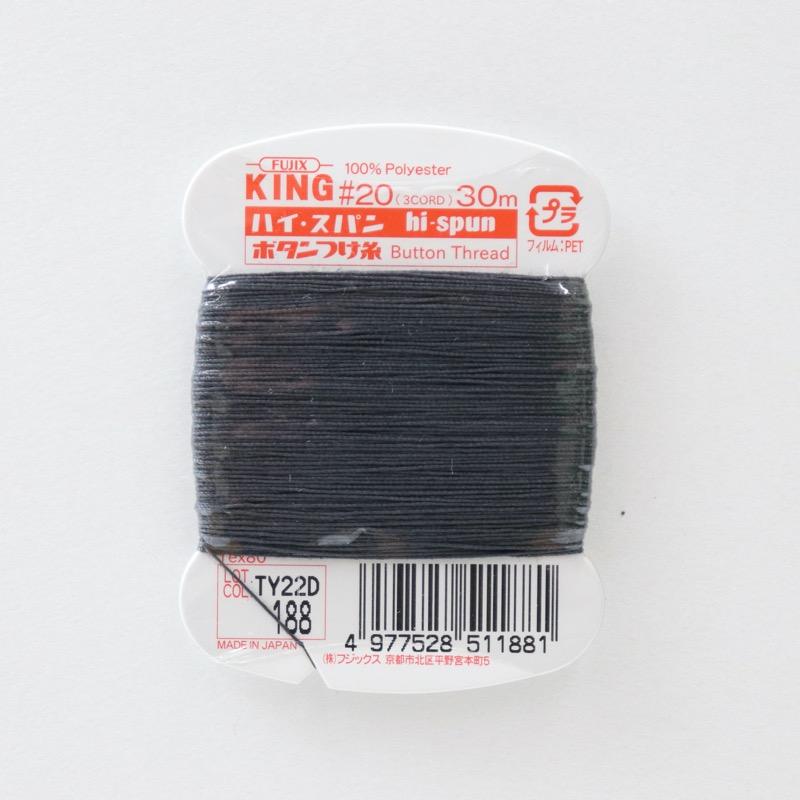 フジックス ハイスパン ボタンつけ糸 #20 30m