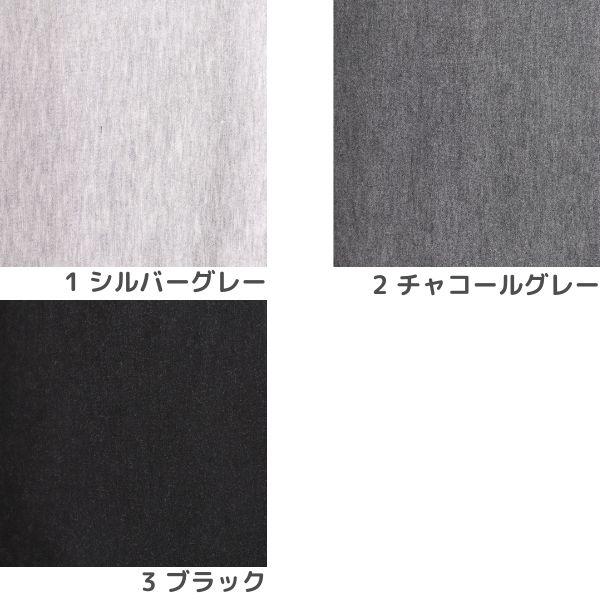 【送料無料!吸湿・発熱素材】サンバーナーニット&マスクゴム