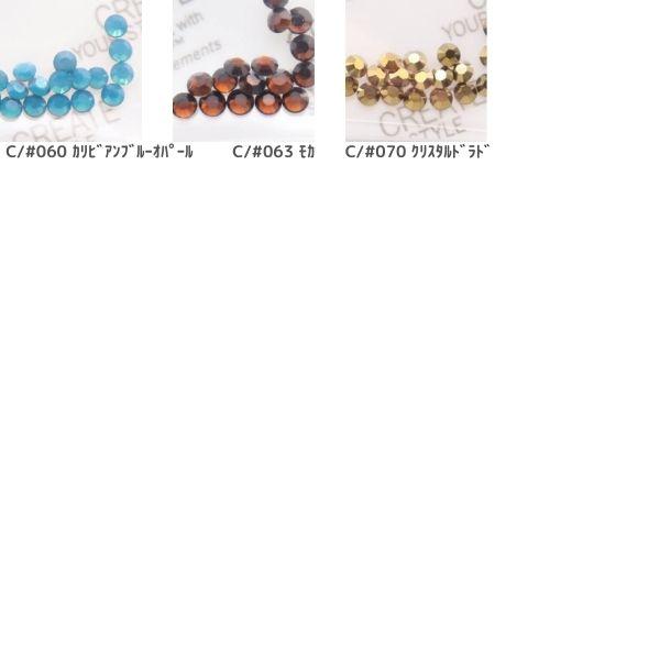 スワロフスキー・ホットフィックスSS6(約2mm)20個入り DNA
