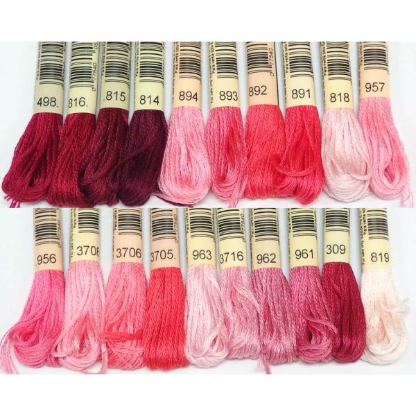 DMC 25番刺繍糸【赤系】