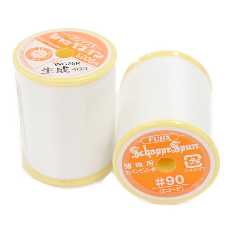 シャッペスパン 薄地用 スパンミシン糸 #90 1000m 生成