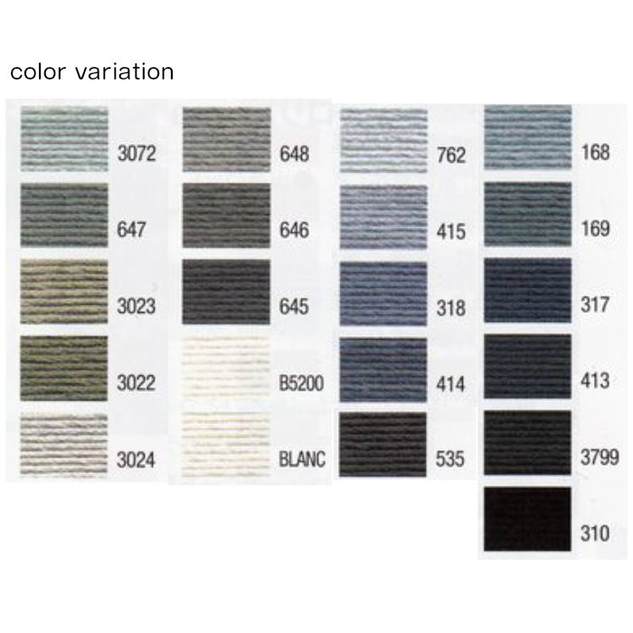 DMC 25番刺繍糸【白・黒・グレー系】