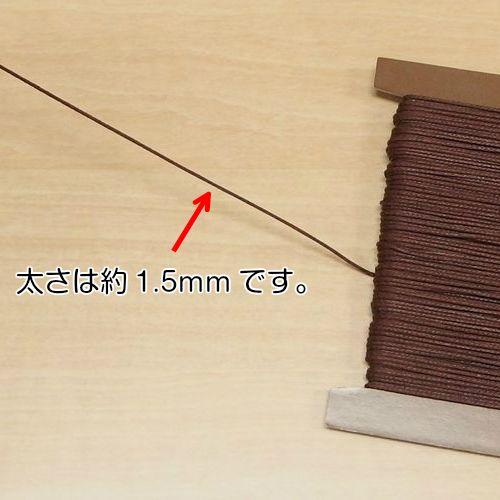 ロービングヤーン #50 細(50cm単位)
