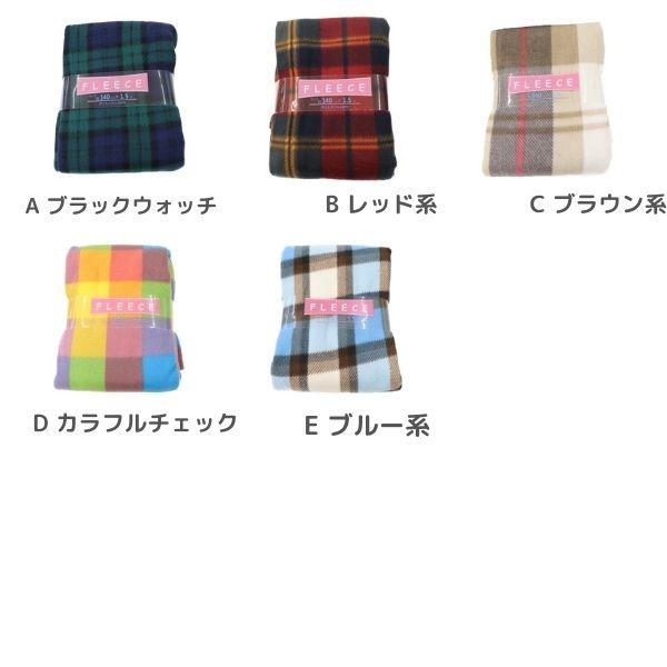 生地 フリースプリント【1.5mカットクロス】チェック柄