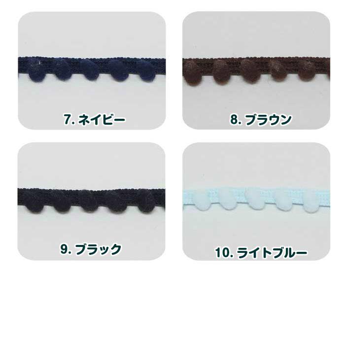 ボンテンブレード(小)(50cm単位)