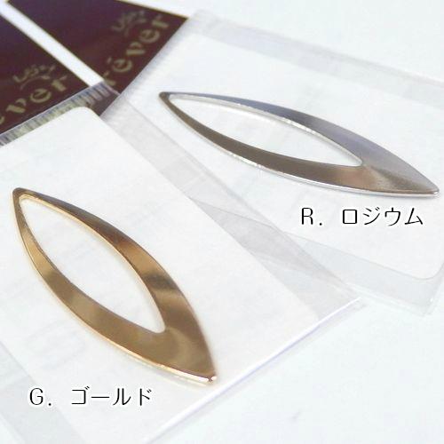 マーキス型枠【40mm】1個入