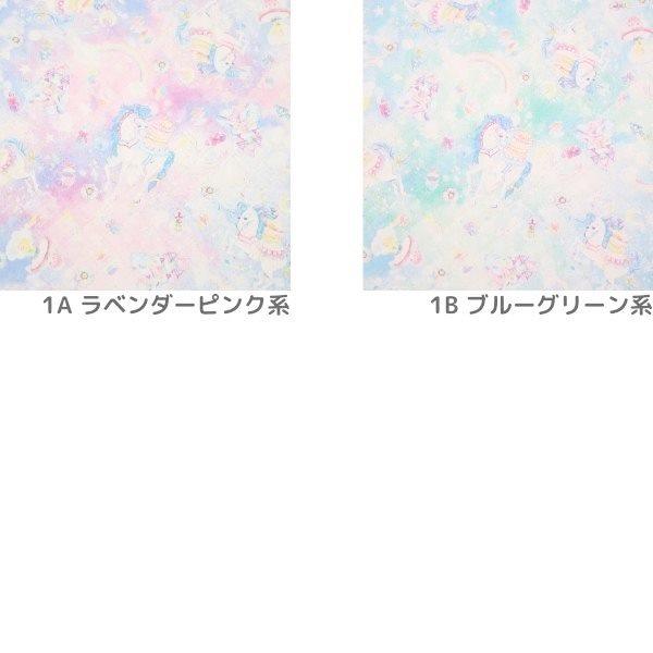 (2021新作)生地 絵子猫(エコネコ)オックス【キルト】水彩ユニータ柄 ユニコーン