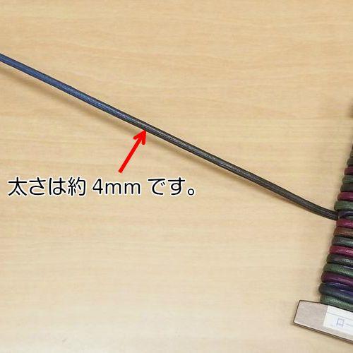 ロービングヤーン #80 太(50cm単位)