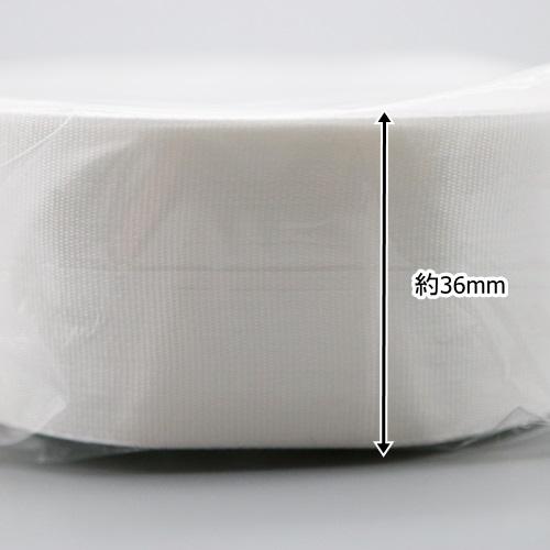 人絹コハクリボン(36mm幅)【1反】