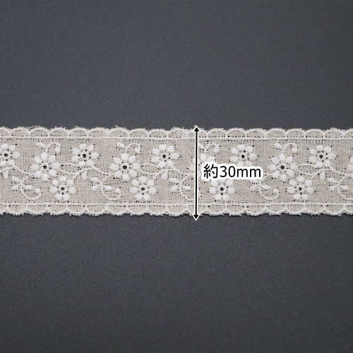 ハーフリネンレースRHLF-3(50cm単位)