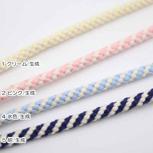 綿カラーロープツイストM(50cm単位)