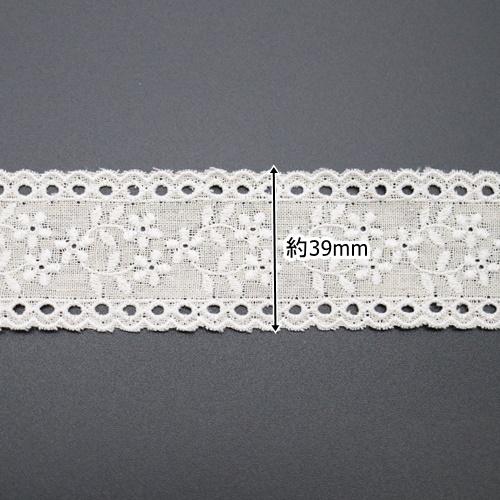 ハーフリネンレースRHLF-4(50cm単位)