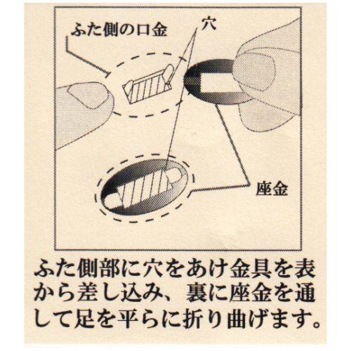 ひねり金具楕円 アンティークゴールド