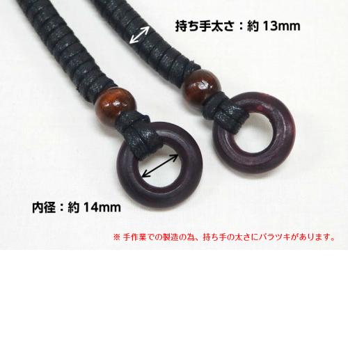 【クラフトハンドル】ワックスコード持ち手(巻き)38cm