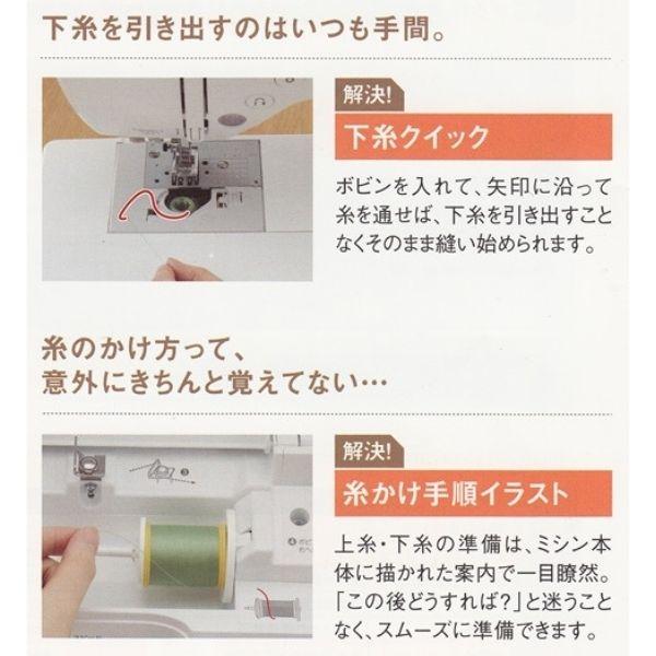【Db-5500】ブラザー コンピューターミシン