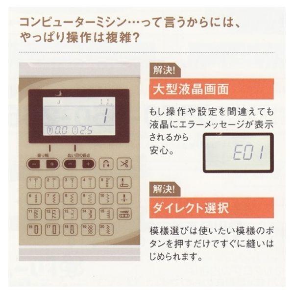 【期間限定20%OFF】【Db-5500】ブラザー コンピューターミシン【付属品プレゼントキャンペーン】