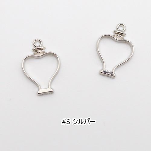 レジンチャーム(香水瓶)No.701 #Sシルバー(2個入)