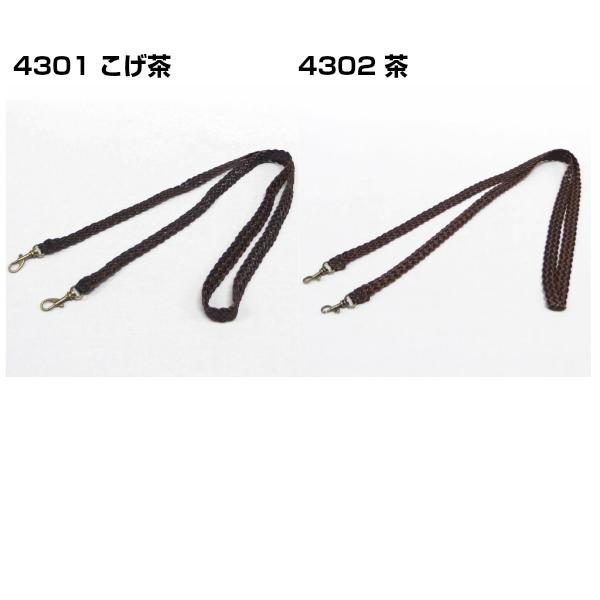 組細ショルダー(1.4cm巾)120cm