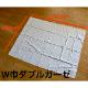 【送料無料】手作りマスクキット ※在庫限り