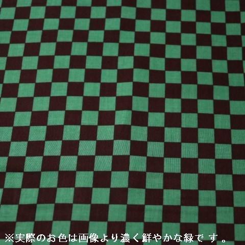 ダブルガーゼプリント 市松模様柄(グリーン×ブラック) (50cm単位)