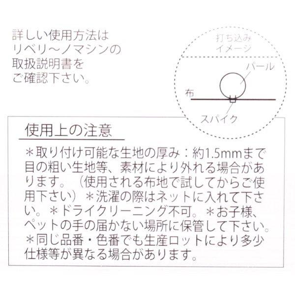 reve リ〜ノ カラーパール 8mm (約20粒入り) REV-09