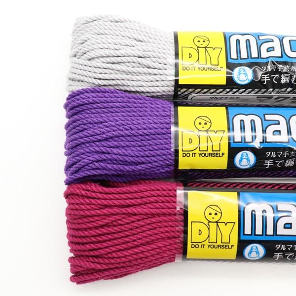 マクラメ【#14】(カラー)