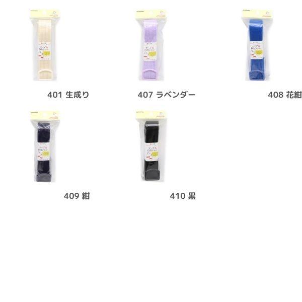 サンコッコー テープ&Dカンセット 25mm巾