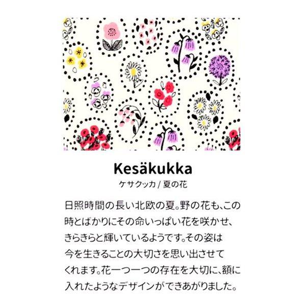 生地 Kippisオックス クサクッカ/夏の花柄 【50cmカットクロス】