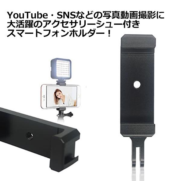 スマホ スマートフォン iPhone アイフォン アクセサリー アルミ フィンガー スマホ ホルダー ワイド 携帯