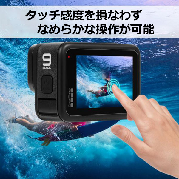 GoPro ゴープロ 9 用 アクセサリー 保護 7点 セット レンズ 強化 フィルム シリコン キャップ ケース アクションカメラ ウェアラブルカメラ gopro9