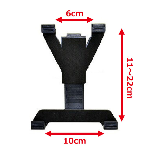 タブレット iPad ホルダー 4穴 バックル ベース アイパッド Pro Air mini プロ エア ミニ 対応 挟む ジョイント スポンジ素材 厚み調節 取り付け 取付 接続 スタンド 安い 組合せ パーツ 車載ホルダー 後部座席 ハンドル 万能 お得