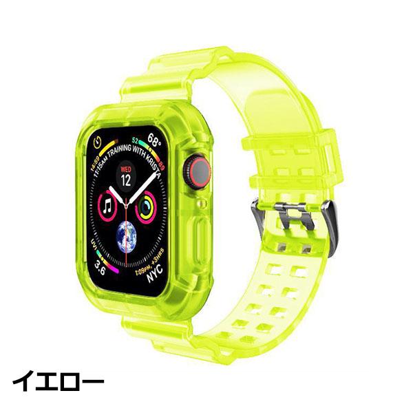 apple watch アップルウォッチ 6 SE 5 4 アクセサリー バンド 一体型 保護 ケース applewatch シリーズ6 シリーズ5 シリーズ4 防水 防塵 衝撃 吸収 40mm 44mm プロテクト 8カラー 透明 スポーツ アウトドア キャンプ タフ トレーニング ジム おしゃれ 誕生日