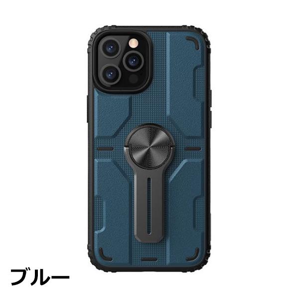 スマホ スマートフォン iPhone アイフォン 12 用 アクセサリー アーマー スタンド ケース 携帯 mini Pro ProMax 落下 保護 衝撃 ショック 吸収 360度 プロテクト アウトドア タフ 強靭 ジープ フレーム リング ワイヤレス 充電 Qi 対応 ソフト ハード 頑丈 耐衝撃 TP