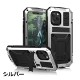 スマホ スマートフォン iPhone アイフォン 12 用 アクセサリー 全面 保護 スタンド ケース 携帯 mini Pro ProMax 落下 衝撃 ショック 吸収 360度 三層 アルミ フレーム 強化 保護フィルム セット プロテクト アウトドア タフ 強靭 アーマー ジープ オフロード 画面