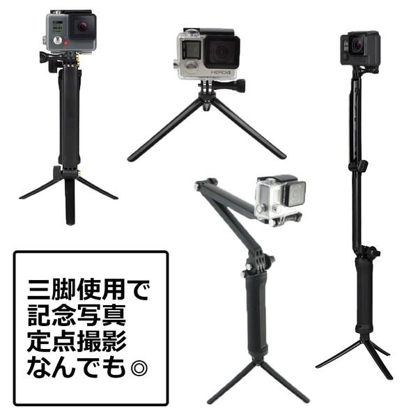 GoPro ゴープロ 8 用 アクセサリー 3way 自撮り棒 + フィルム & レンズ キャップ 6点 セット アクションカメラ ウェアラブルカメラ gopro8