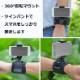 スマホ スマートフォン 携帯 アーム リスト マウント ホルダー アクセサリー セット 腕 手首 取り付け スタンド 固定 安い セール 取付 可能 GoPro 8 ゴープロ カメラ アンドロイド アイフォン iPhone 対応