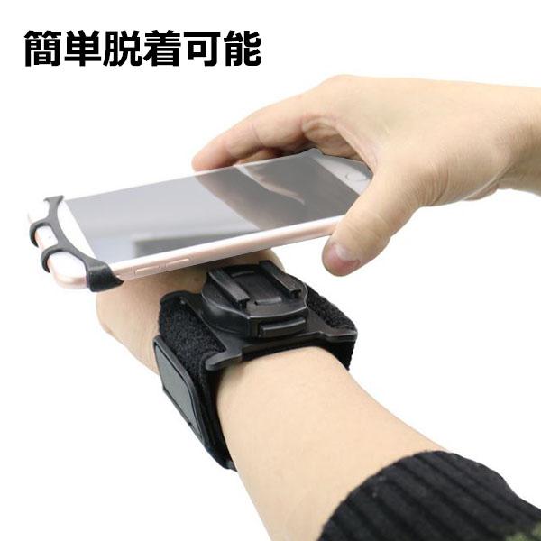 スマートフォン iPhone アイフォン アクセサリー スマホ リスト マウント セット 携帯