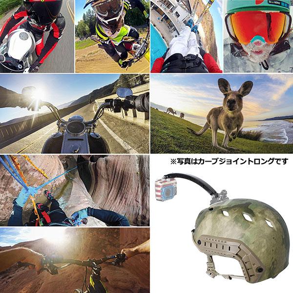 GoPro ゴープロ 9 8 7 対応 アクセサリー カーブ ジョイント R型 パーツ 中 アクションカメラ ウェアラブルカメラ gopro9 gopro8 gopro7