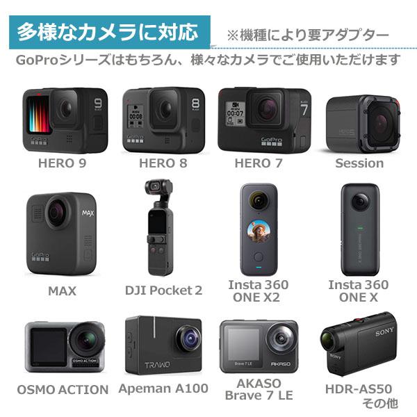 GoPro ゴープロ 9 8 7 対応 アクセサリー 20mm レール 用 バックル マウント アクションカメラ ウェアラブルカメラ gopro9 gopro8 gopro7