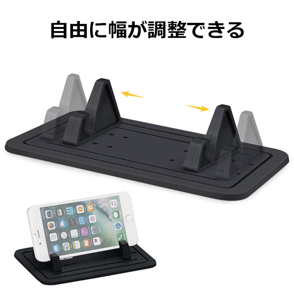 スマートフォン iPhone アイフォン 車 アクセサリー スマホ ダッシュボード マウント 携帯