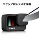 GoPro ゴープロ 9 用 アクセサリー レンズ キャップ gopro9