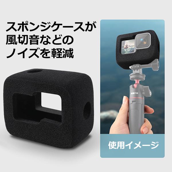GoPro ゴープロ 9 用 アクセサリー 防風 スポンジ ケース アクションカメラ ウェアラブルカメラ gopro9
