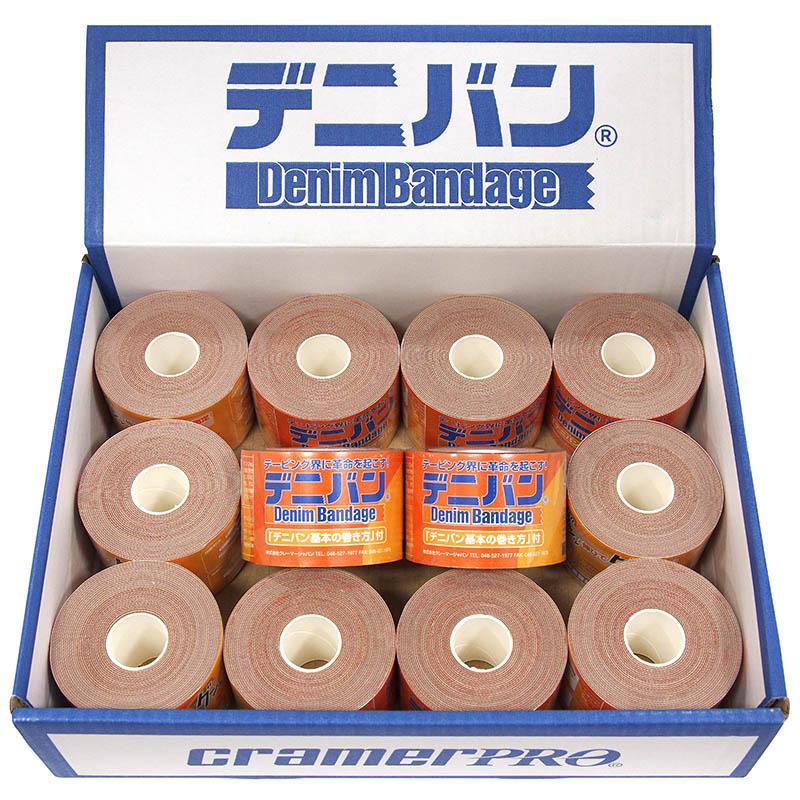 デニバン50mm