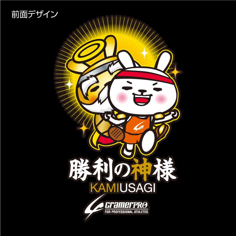 神ウサギ(両面プリントTシャツ)