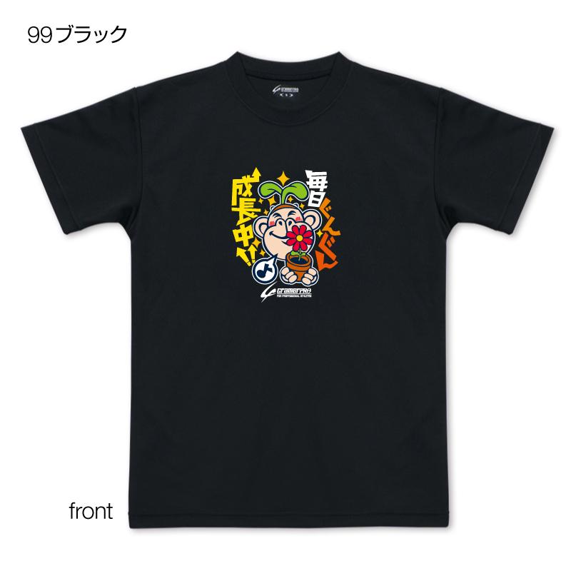 花咲きサル(両面プリントTシャツ)