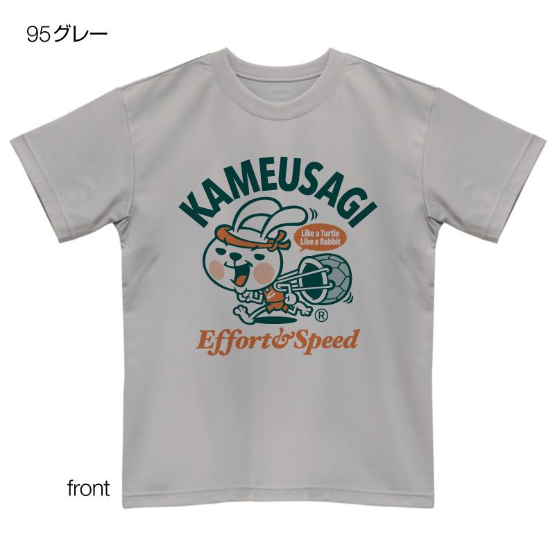 かめうさEFFORT&SPEED(両面プリントTシャツ)
